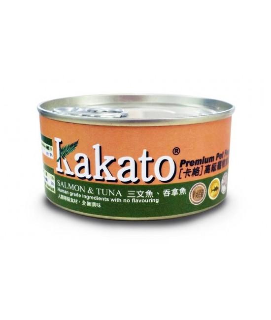 Kakato 卡格 三文魚、吞拿魚罐頭 - 170g
