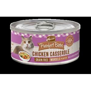 【最佳食用日期:2017年】Merrick 無穀物砂鍋雞雞肉肉醬配方貓罐頭 - 3oz