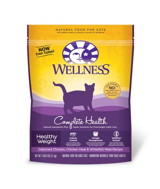Wellness 全能配方體重控制成貓糧