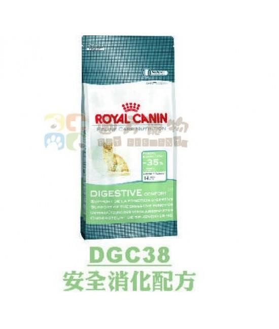 Royal Canin 法國皇家安全消化配方 2kg