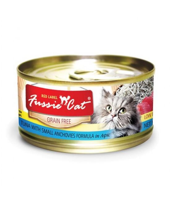 Fussie Cat 高竇貓紅鑽 吞拿魚、白魚貓罐頭 - 80g