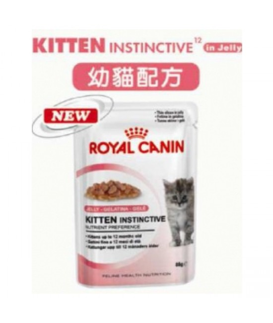 Royal Canin 幼貓 Jelly 配方 85g