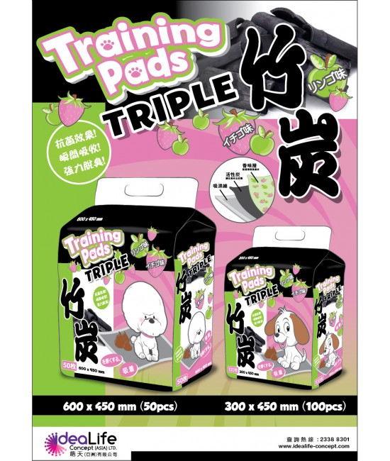 TRIPLE 竹炭+士多啤梨香味尿墊