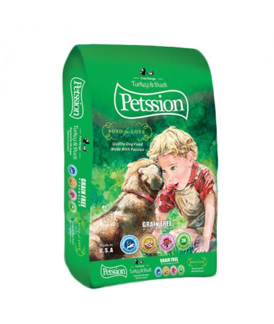Petssion 無穀物火雞鴨肉狗糧