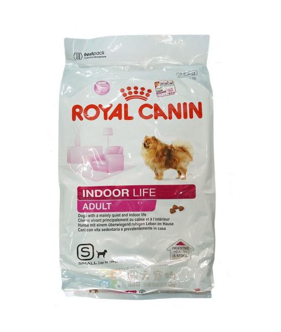 Royal Canin 法國皇家 小型成犬消臭 (MIA) 狗糧 , 狗狗產品, Royal Canin 法國皇家