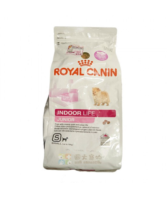 Royal Canin 法國皇家 小型幼犬消臭狗糧(MBA)