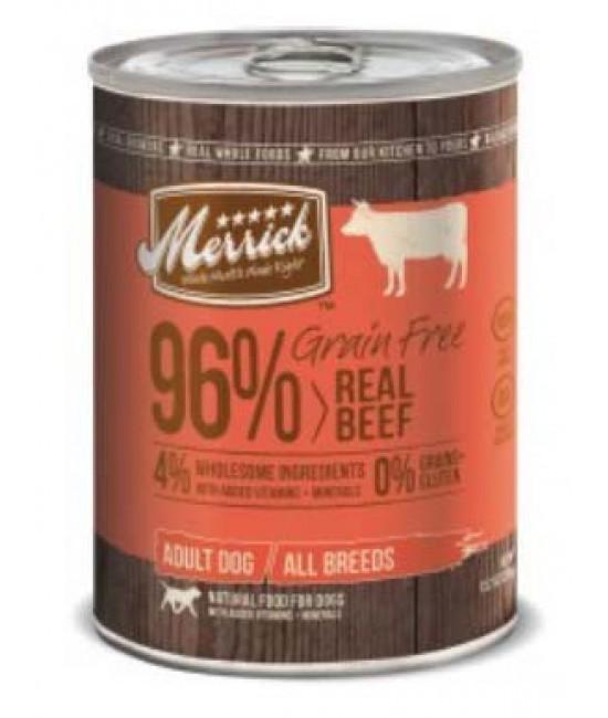 Merrick 無穀物96%牛肉配方狗罐頭 - 1箱12罐(每罐13.2oz)
