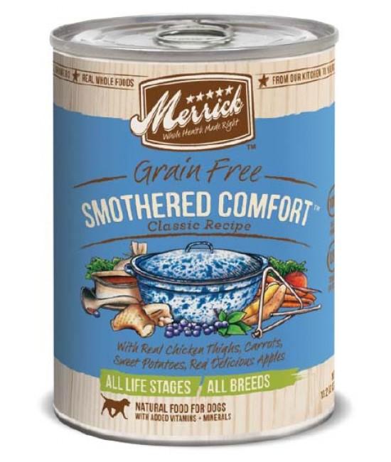 Merrick 經典系列無穀物雞脾+甜薯配方狗罐頭 - 1箱12罐(每罐13.2oz)