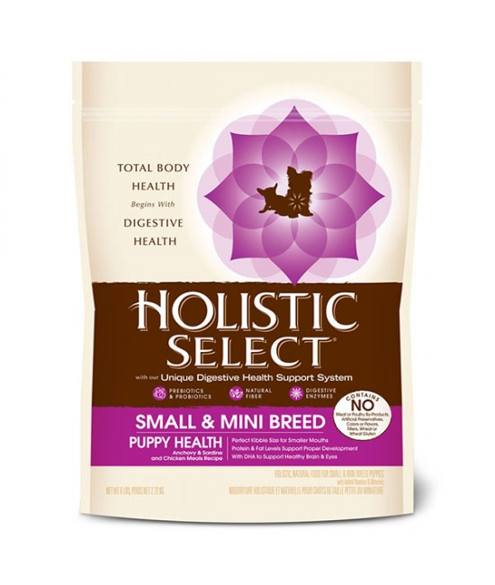 Holistic Select 活力滋小型幼犬專用配方狗糧 - 6lb