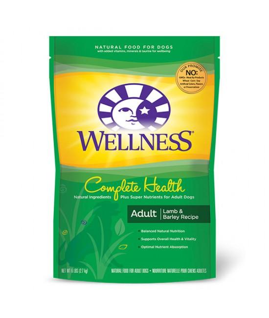 Wellness 全能配方成犬糧(羊肉配大麥)