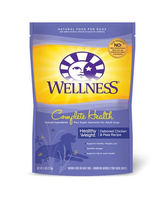 Wellness 全能配方低脂減肥成犬糧(無骨雞肉配青豆), 狗狗產品, Wellness
