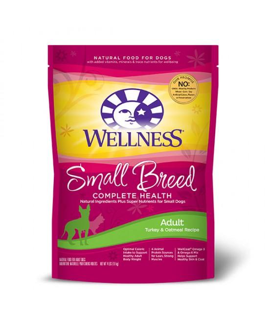 【最佳食用日期:26/6/2017】Wellness 全能配方小型成犬糧(火雞配燕麥), 狗狗產品, Wellness