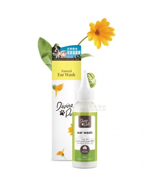 Divine Pets - 耳部清潔液130毫升