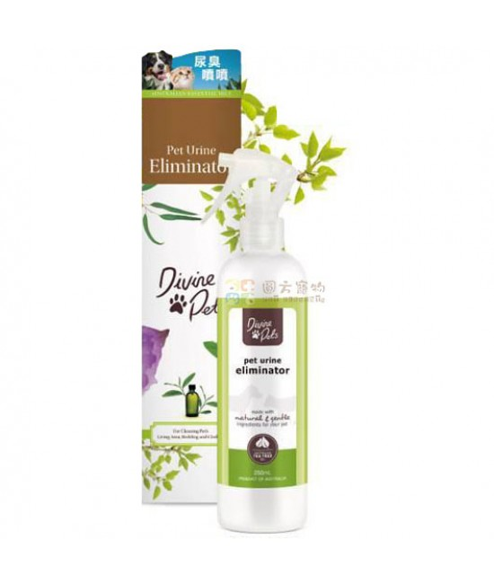 Divine Pets Pet Urine Eliminator - 250ml