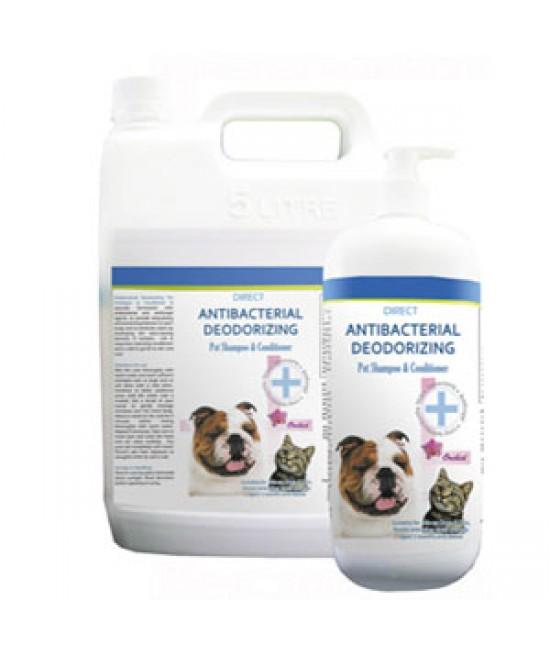 DIRECT 抗菌消臭寵物洗毛及護毛乳