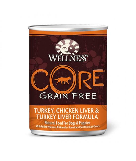 Wellness Core 無穀物狗罐頭 - 火雞、雞肝、火雞肝 12.5oz(12), 狗狗產品, Wellness