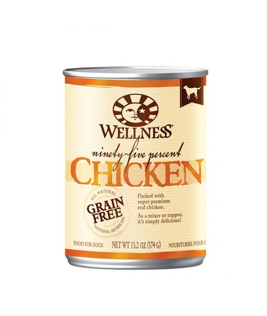 Wellness 95%鮮雞肉無穀物狗罐頭 13.2oz(12), 狗狗產品, Wellness