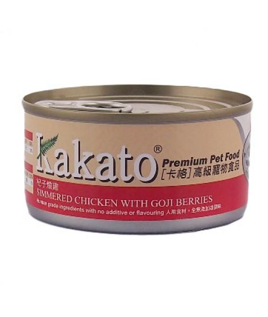 Kakato 卡格 杞子燉雞罐頭 - 170g
