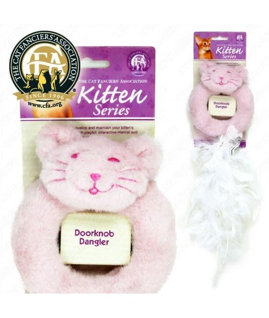 CFA 粉紅鼠羽毛掛式門把貓玩具