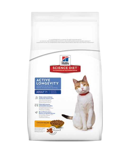 Hill's Science Diet Adult 7+ Active Longevity Cat Food, Veterinary Products, Hill's 希爾思