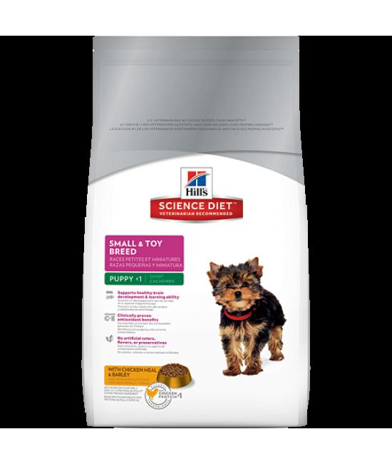 Hill's Science Diet 小型犬專用系列幼犬糧