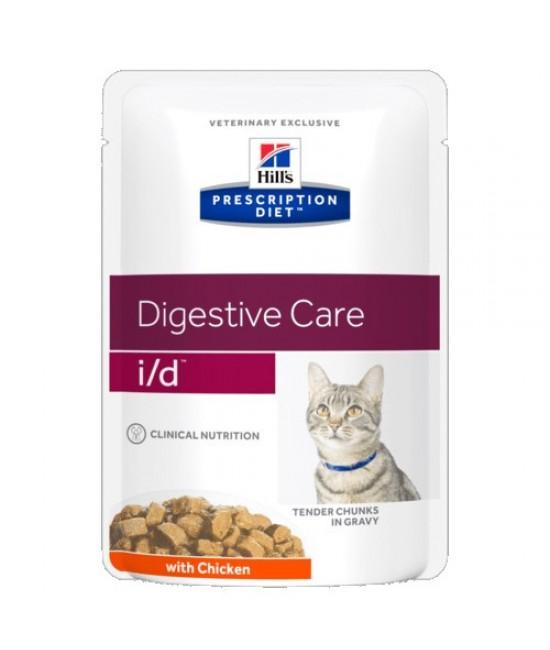 Hill's Prescription Diet i/d Low Fat 低脂肪消化系統配方貓濕糧 (雞肉), 獸醫產品, Hill's 希爾思