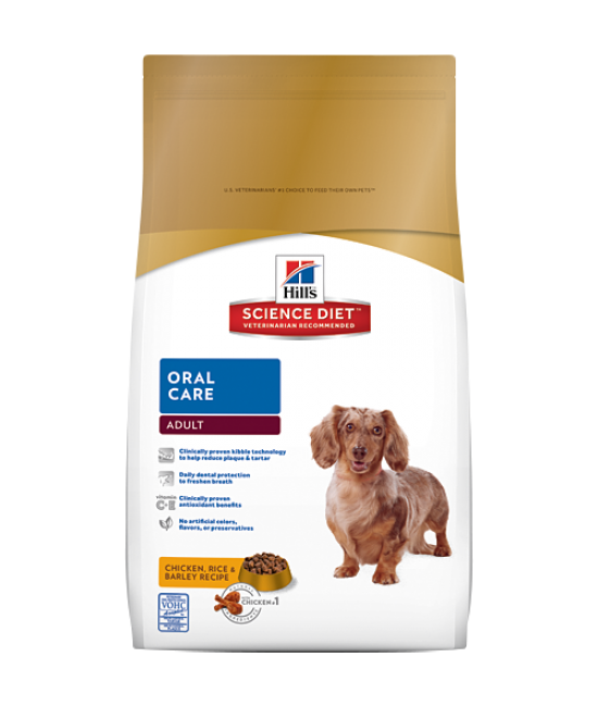 Hill's Science Diet 口腔護理專用配方成犬糧 - 2kg