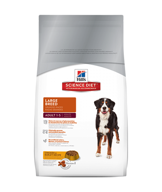 Hill's Science Diet 大型犬種成犬糧 - 15kg, 獸醫產品, Hill's 希爾思