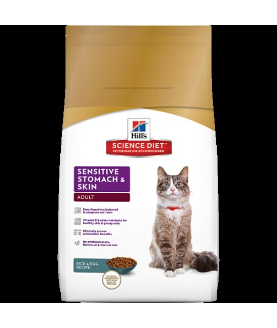Hill's Science Diet 腸胃、皮膚敏感專用配方成貓糧, 獸醫產品, Hill's 希爾思