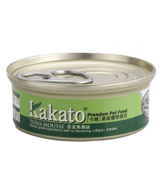 Kakato 卡格 吞拿魚慕絲 - 40g