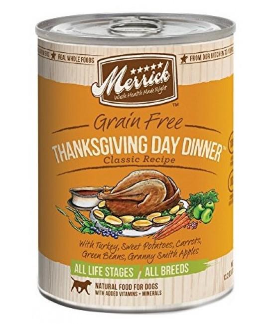 Merrick 感恩節大餐無穀物火雞+雞+甜薯配方狗罐頭 - 1箱12罐(每罐13.2oz)