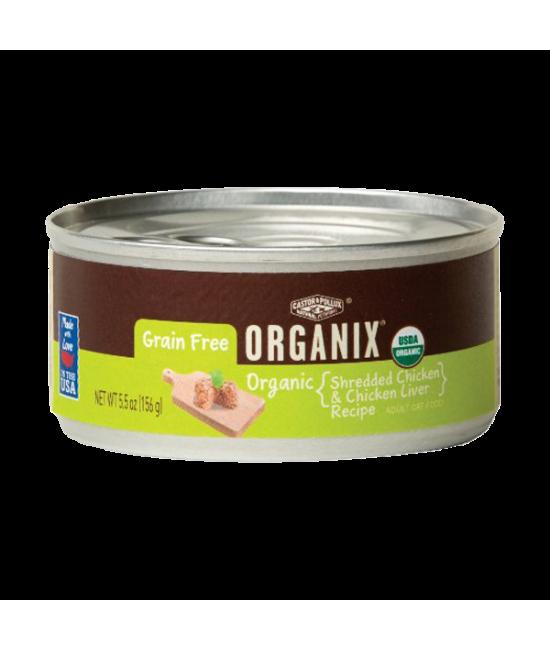 Organix 有機無穀物雞絲+雞肝貓罐頭