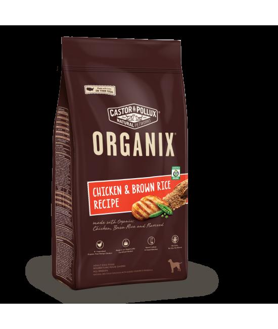 Organix 有機成犬糧(雞肉糙米配方)