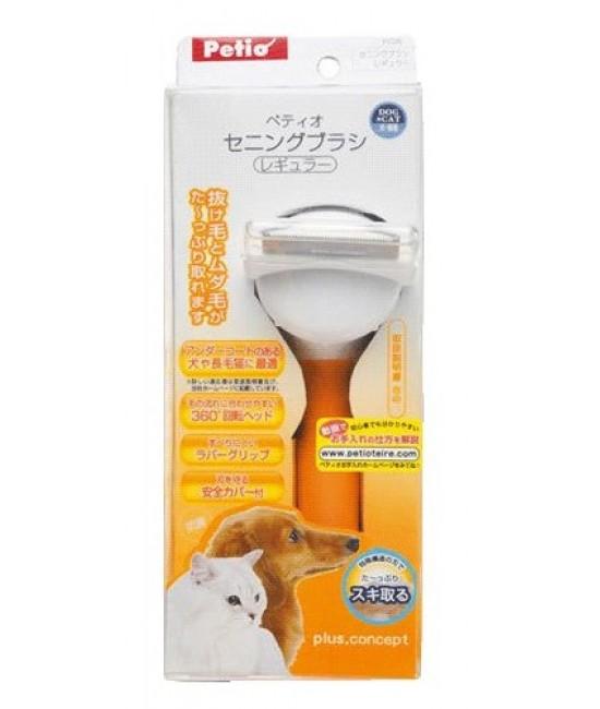 Petio Japan 360° Rotatable Comb for Pet Hair Treatment