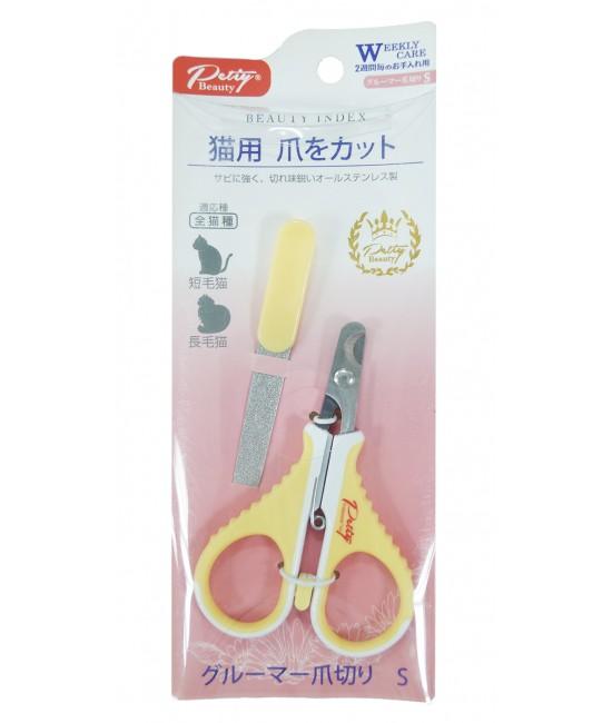 Petiy 貓用精鋼指甲剪及指甲銼套裝