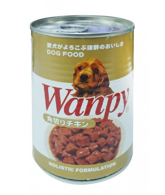 Wanpy 角切雞肉/雞肉粒狗罐頭 - 375g