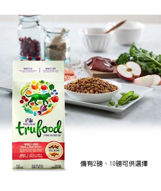 Wellness TruFood 三文魚、扁豆及火雞肝配方成貓糧