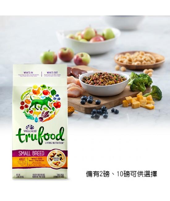 Wellness TruFood 雞、鷹嘴豆及雞肝配方小型成犬糧, 狗狗產品, Wellness (***此產品需要預購,約於7月會到港。***)