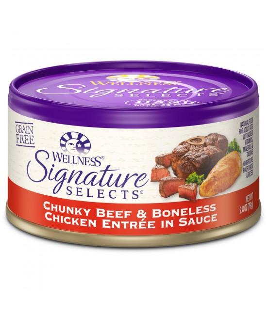 Wellness Signature 無殼物牛肉、去骨雞腿貓罐頭 - 2.8oz(79g)