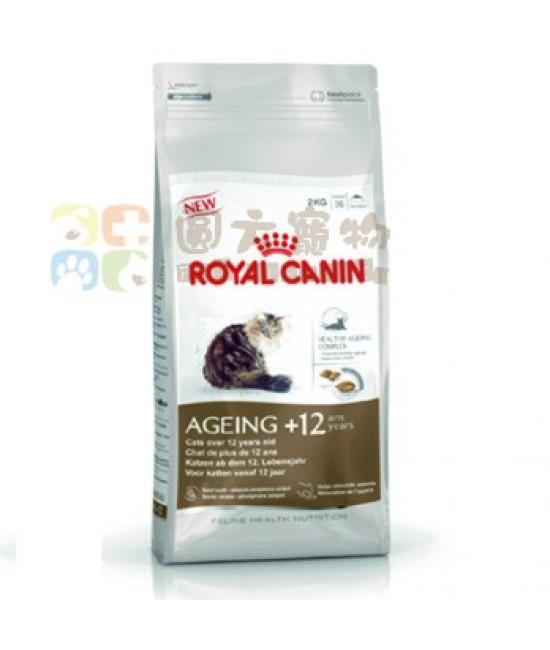 Royal Canin 法國皇家高齡貓配方