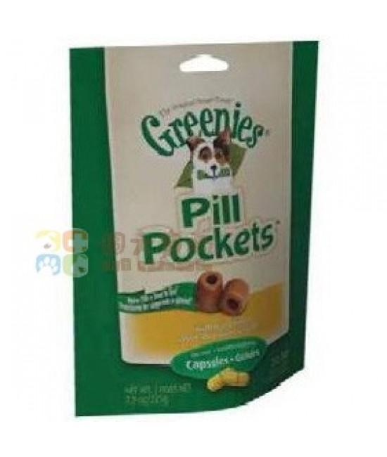 Greenies 狗狗雞肉小食 (輔助餵飼藥片) 7.9oz