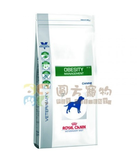 Royal Canin 法國皇家 獸醫處方Obesity Management (DP34) 狗糧