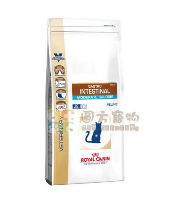 Royal Canin 法國皇家獸醫處方 腸胃適量卡路里配方貓糧(GIM35) - 2kg