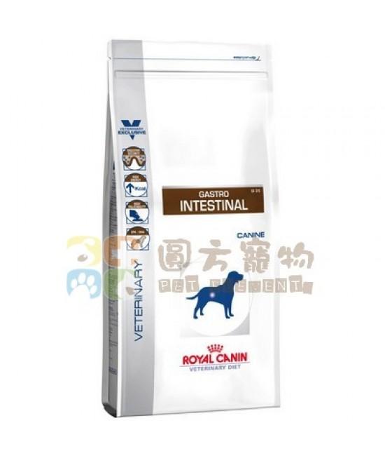 Royal Canin 法國皇家 獸醫處方Gastro Intestinal (GI25) 狗糧, 獸醫產品, Royal Canin 法國皇家