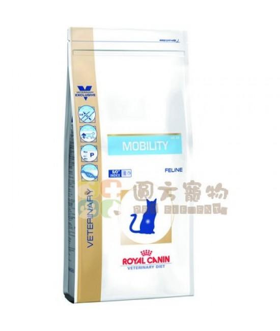 Royal Canin 法國皇家獸醫處方 關節靈活/提升行動力配方貓糧(MC28) - 2kg