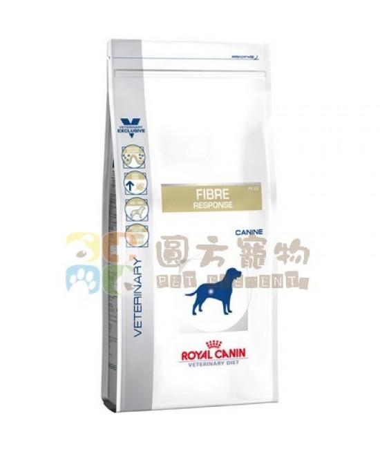Royal Canin 法國皇家 獸醫處方Fibre Response (FR23) 狗糧 2kg, 獸醫產品, Royal Canin 法國皇家
