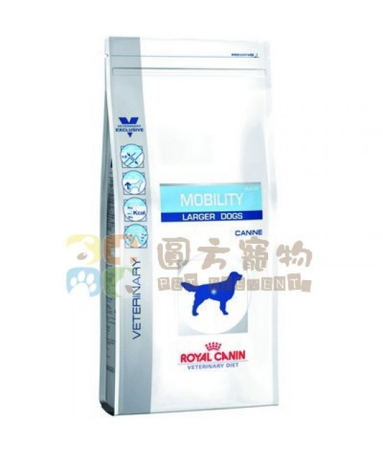 Royal Canin 法國皇家 獸醫處方Mobility Larger Dogs (MLD26) 狗糧 14kg