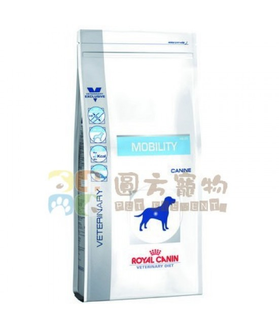 Royal Canin 法國皇家 獸醫處方Mobility (MS25) 狗糧
