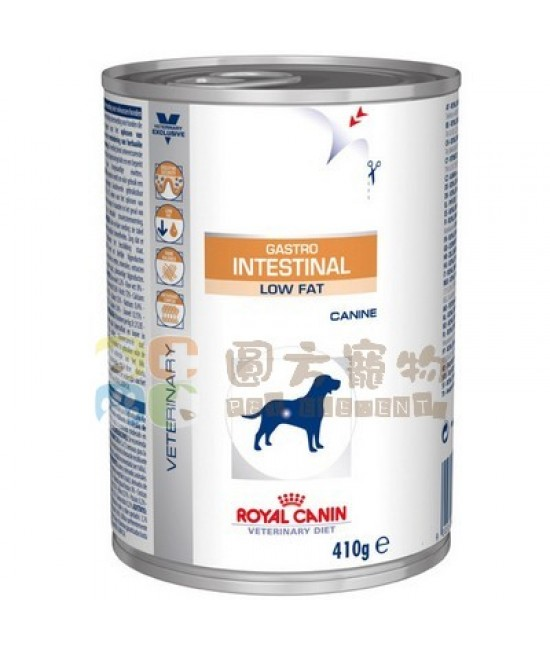 Royal Canin 法國皇家獸醫處方Gastro Intestinal Low Fat (LF22) 狗罐頭 410g