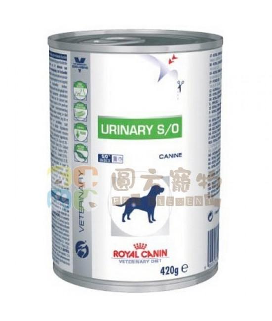 Royal Canin 法國皇家獸醫處方Urinary S/O (LP18) 狗罐頭 410g, 獸醫產品, Royal Canin 法國皇家